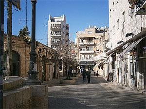 ירושלים. Photo:  Netzah.org (c)